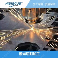 昆山金属激光切割加工的优势
