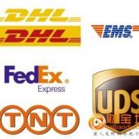 东莞市石龙镇DHL.UPS.TNT.联邦国际快递公司