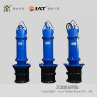 水渠用混流潜水电泵_使用注意事项_配套电动柜