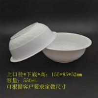万瑞供应一次性塑料耐高温扣肉碗 酒店特色菜预制菜包装碗