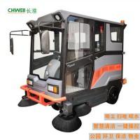 驾驶式全自动扫地车 封闭式清扫车 洒水吸尘车