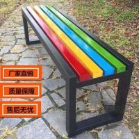 户外街道休闲平凳 木质彩色长条椅凳 美观耐用定制销售