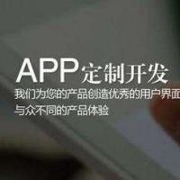 小程序时代,APP开发优势在哪?