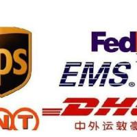 东莞沙田国际快递公司