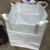 韩城水泥粉吨包集装袋 邦耐得供应