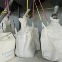 赤水市陶瓷环吨袋集装袋 邦耐得厂家