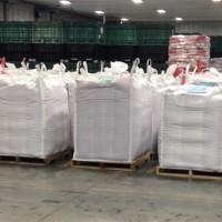 琼海市纳米球吨袋集装袋 邦耐得厂家