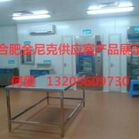 二级医院供应室清洗消毒设备