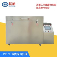 深冷处理轴承轴冷缩液氮箱 轴承零下196度冷装配箱