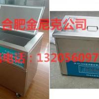 医用数控煮沸消毒机(台式立式升降式)