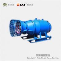 防汛高压潜水泵_潜水轴流泵_混流式泵
