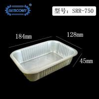厂家直销750ml铝箔餐盒食品包装盒额外卖打包盒