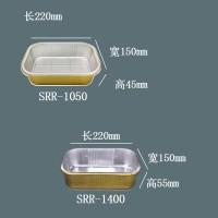 厂家直销1400ml铝箔餐盒食品包装盒额外卖打包盒