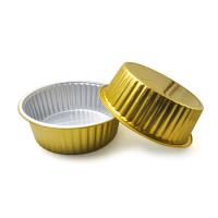 厂家直销3500ml铝箔餐盒食品包装盒额外卖打包盒