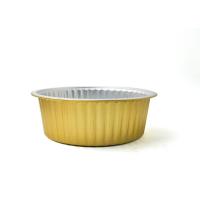 厂家直销5000ml铝箔餐盒食品包装盒额外卖打包盒
