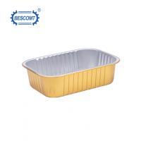 厂家直销2200ml铝箔餐盒食品包装盒额外卖打包盒