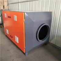 乌兰浩特UV光解废气净化装置全国直销批发厂家零售很低价
