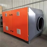 二连浩特UV光解催化氧化废气处理设备厂家价格货源-服务为先