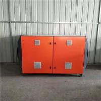 泸州UV光解催化氧化废气处理设备行业先进技术专业生产厂家