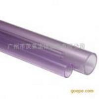 GF UPVC塑料管