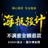 天津品牌包装设计-logovi设计公司选哪家