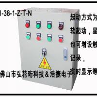 广东阀门监控系统,佛山水泵监控控制系统主机