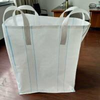 柔性集装袋临沂生产厂家 防漏面条集装袋定制