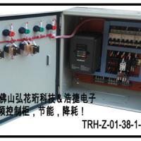 GPRS无线传感器程序系统,传感器应用电脑程序