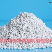 玻纤增强阻燃PBT材料 不同玻纤含量定制