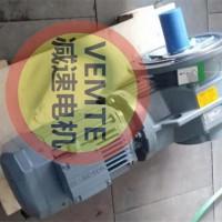 3.5KW伺服电机减速机KF157RF97DT160M4