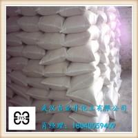 腐植酸生产厂家 腐植酸供应商价格
