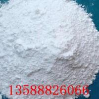 供应浙江杭州滑石粉、宁波滑石粉