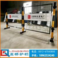 衡阳厂区移动护栏 专业订制双面LOGO板移动安全围栏