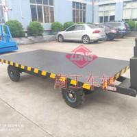2吨移动牵引平板拖车 无动力叉车牵引全挂