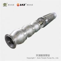 耐腐蚀热水潜水泵销售