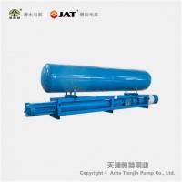 浮筒式轴流式电泵_大流量_安装方式