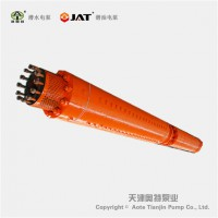QK高压矿用潜水电泵使用条件