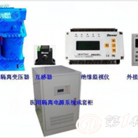 E-ISOM107绝缘监视仪 医疗IT系统