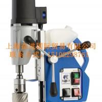 供应德国FE50RLX磁座钻攻丝钻孔一体机