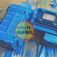 立式减速机F67RF37Y63M4伺服电机