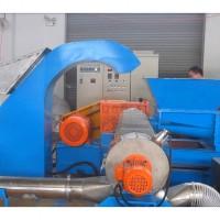 PET布料回收造粒机(新型),PET布料回收生产线
