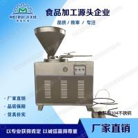 液压灌肠机生产商,商用液压灌肠机,腊肠灌肠生产线