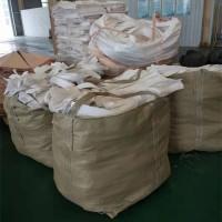供应各类铁合金吨袋 金属硅吨袋 硅铁吨包 防潮防水吨包装