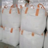 临沂厂家定做小号吨包袋加厚耐磨吨包袋集装袋塑料编织袋