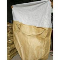 张掖市碳黑拉筋吨包集装袋 邦耐得厂家