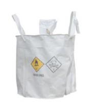 定西市覆膜吨包集装袋 邦耐得供应
