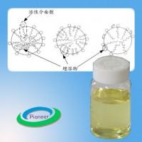 耐强碱表面活性剂 耐强碱低泡、耐强碱无泡表面活性剂