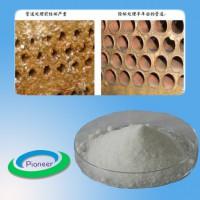 除垢剂 水垢清洗剂、水垢清除剂、管道除垢剂、锅炉除垢剂