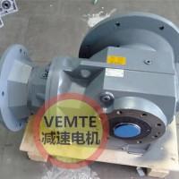 4.9千瓦伺服电机减速机KAF57RF37DRS80M4
