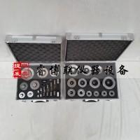 JG3050-L45电工套管量规
